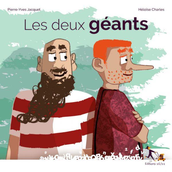Les 2 géants – Livre jeunesse